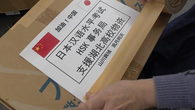 同气连枝,共盼春来——致韩国、日本朋友的一封信