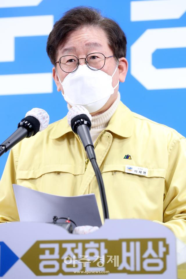 """이재명 """"경기도 신천지 신도명단 전수조사...유증상자 740명 확인"""