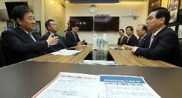 .韩政府呼吁宗教界暂停集会以防新冠疫情扩散.