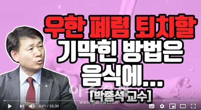 """[코로나19]""""우유·돼지고기·김치 먹어라""""…코로나와 싸워 이기는 법"""