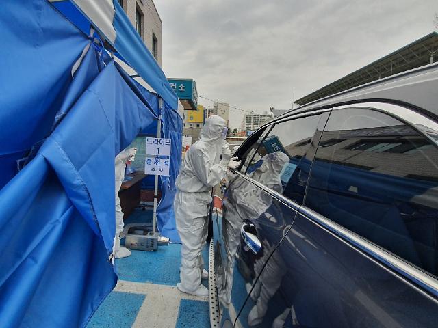 South Korea confirms 571 cases of coronavirus in a day