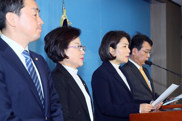 문대통령-여야대표 코로나19 국회·정부 초당적 총력대응