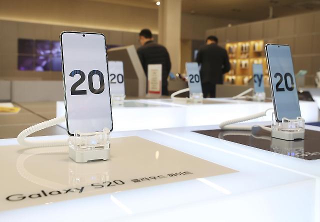 三大运营商Galaxy S20首日开通量达7万部……与Galaxy S10相比减少两成