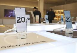 .三大运营商Galaxy S20首日开通量达7万部……与Galaxy S10相比减少两成.
