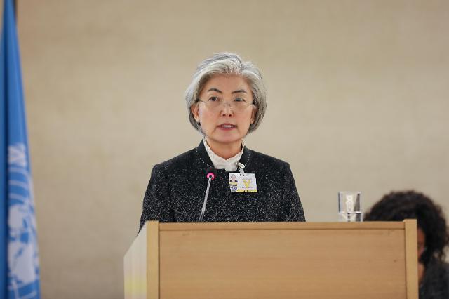 [코로나19] 강경화, 중국·베트남주재 공관장들과 화상회의