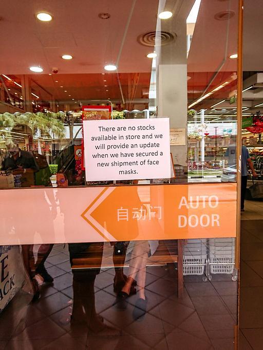 [NNA] 주 싱가포르 암참의 70% 이상, 코로나19로 매출 저조 예상