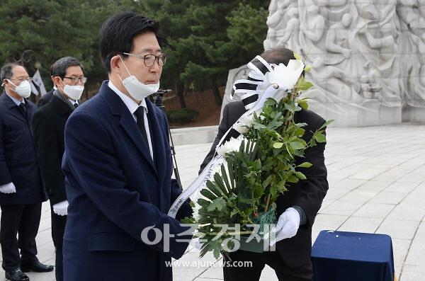 """양승조 충남지사 """"위기 극복하고 새로운 100년 역사 열 것"""""""
