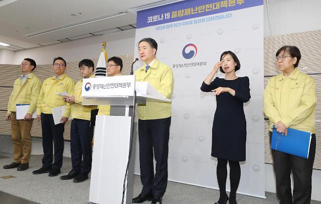 韩国为轻症新冠患者另设治疗点解决病床紧缺问题