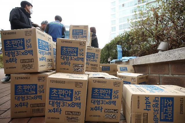 韩国农协hanaro超市今日将出售70万个口罩