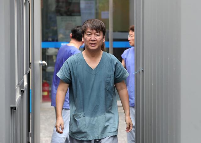安哲秀夫妇前往大邱前线医院求治新冠肺炎病人