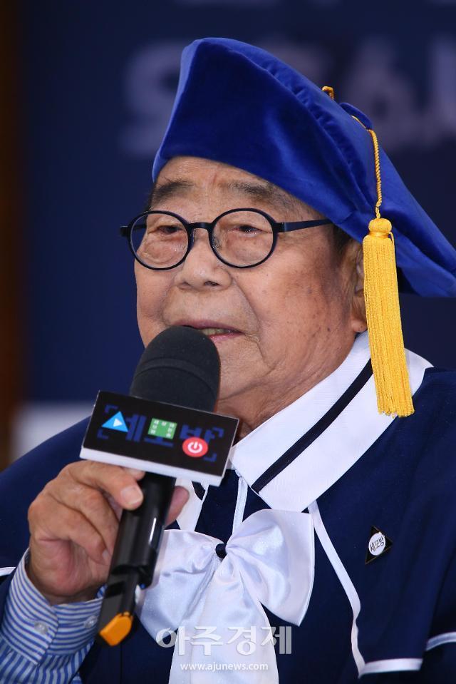 일요일의 남자 송해 복귀…밝은 모습으로 전국노래자랑 등장