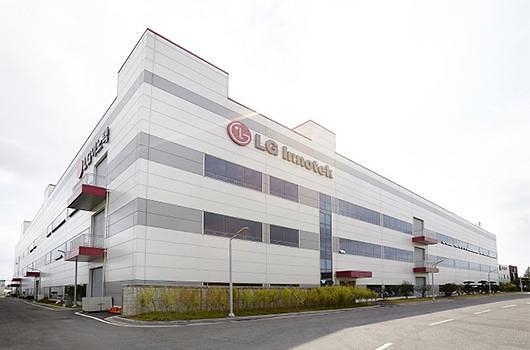 LG Innotek龟尾工厂现新冠确诊患者 相机模块生产线封闭至3日