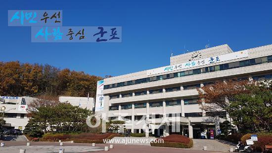 군포시 사랑장학회, ARS 후원번호 개설..1통화당 3천원 후원
