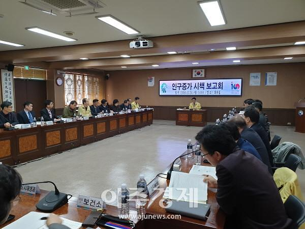 홍성군, 인구절벽시대 '인구유출방지' 정책으로 대응한다