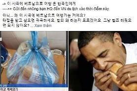 Giống như kim chi của Hàn Quốc, bánh mì chính là niềm tự hào của Việt Nam