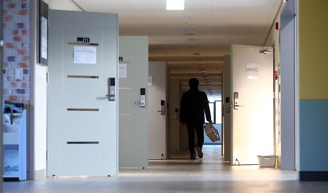 韩政府安排宿舍接治新冠轻症患者