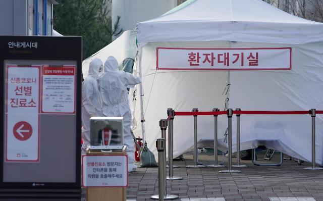 韩国新增476例新冠确诊病例 累计4212例