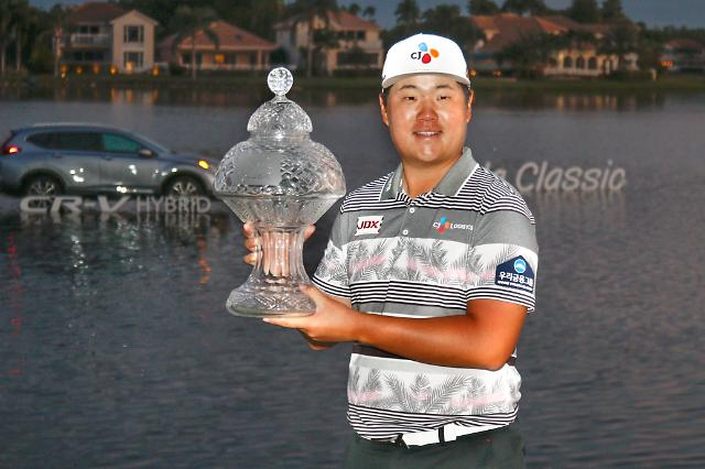 임성재가 쏘아 올린 작은 공…韓 17번째 PGA투어 우승