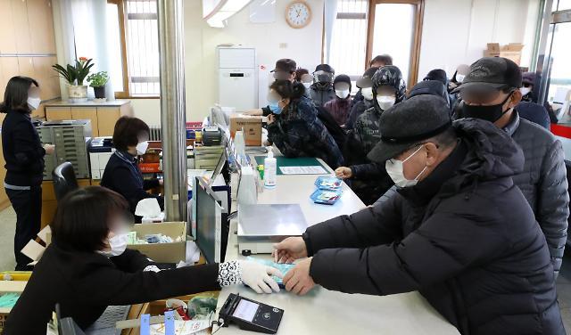 韩政府今定点销售588万个口罩