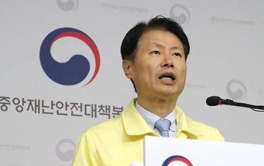韩国新冠轻症患者专用医疗点投入运营