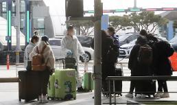 .韩教育部:2月自华入境留学生同比降六成.