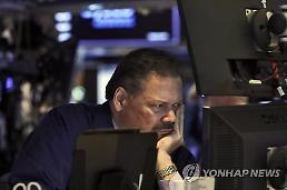 .【纽约股市】美联储紧急降息 三大指数下跌超2%.