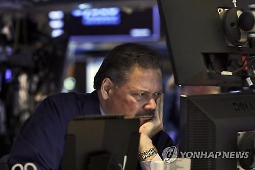 【纽约股市】美联储紧急降息 三大指数下跌超2%