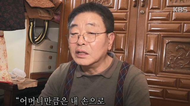 """인간극장 송필환 """"치매母, 세상 이치에 밝은 분"""""""