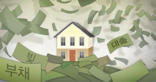 去年第三季度韩国家庭负债同比增加4.5%