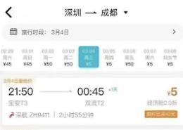 Vé máy bay chỉ khoảng 850 won... Khủng hoảng máy bay giá rẻ Trung Quốc