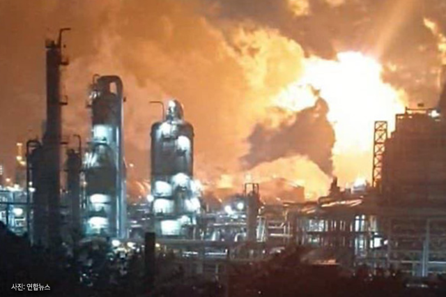 Explosion suspends operation of Lotte Chemicals naphtha cracking center