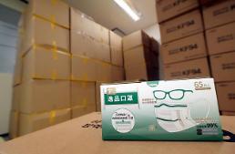 .威海市向仁川市捐赠20万只口罩.