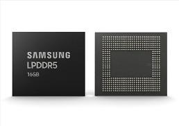 .三星电子将量产第三代10纳米级16GB LPDDR5 DRAM.