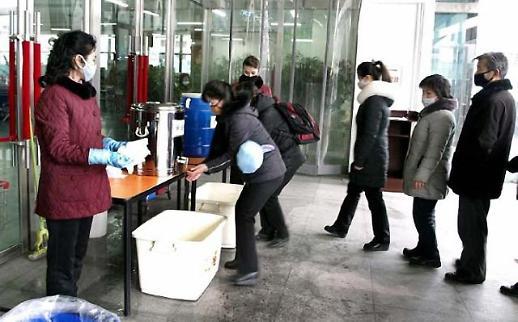 托儿所关闭无人看孩 朝鲜允许女性在家办公