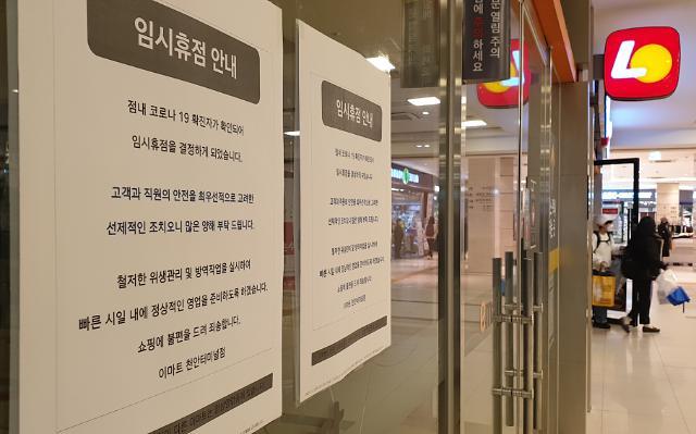 """[속보] """"천안시 운동시설서 총 80명 코로나 확진 확인"""""""