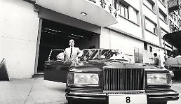 .香港富豪孙女在韩整容死亡 曾被绑架勒索2800万港元.