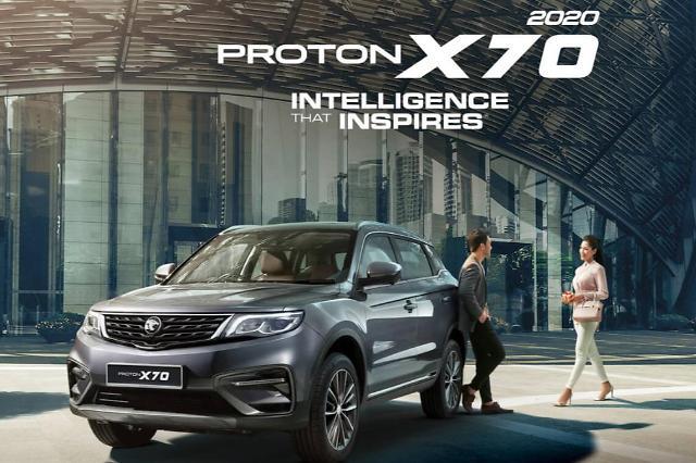 [NNA] 말레이시아 국민車 프로톤, 2월 점유율 23.8%로 상승