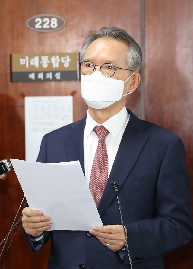 통합당, 양천갑 송한섭·성남분당갑 김은혜 전략공천