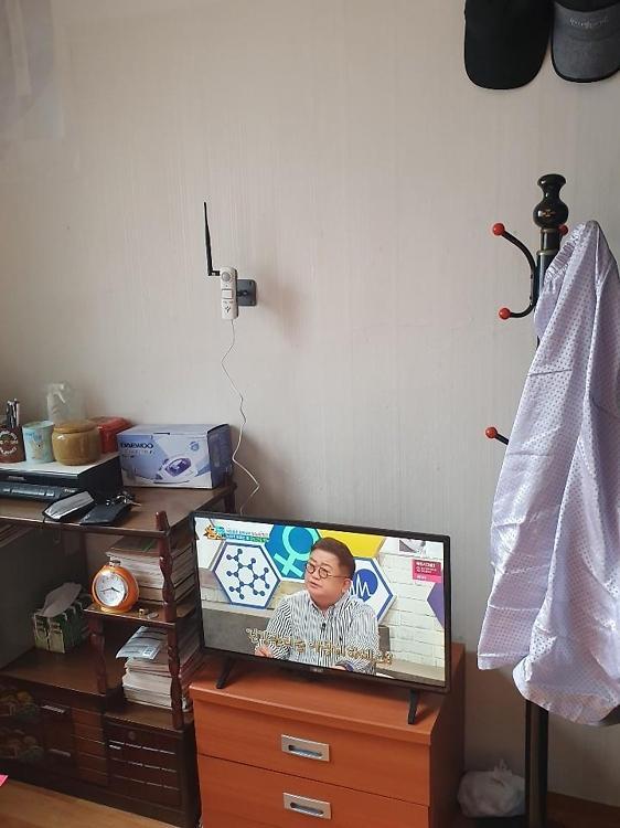 독거노인 40명 목숨 구한 IoT 센서… 서울시 1만2500대 설치 계획