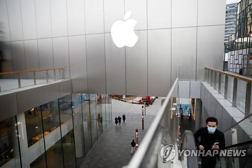애플, 리퍼폰 재고 부족... 코로나19 여파