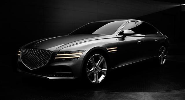 Hyundais luxury brand Genesis unveils revamped version of flagship sedan