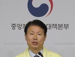 [코로나19] 대구‧경북 '생활치료센터' 3곳 문 연다…추가 4곳도 준비