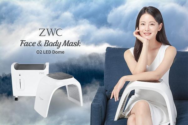 자이글 ZWC '페이스&바디 마스크(산소LED돔)'의 고농도 산소…가정용 산소발생기로 관심 집중