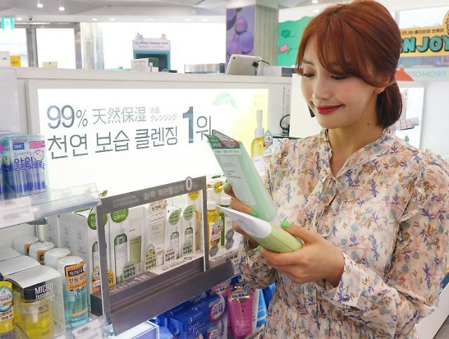 "CJ올리브영 ""마스크 착용 일상화로 '트러블 케어' 화장품 특수"""