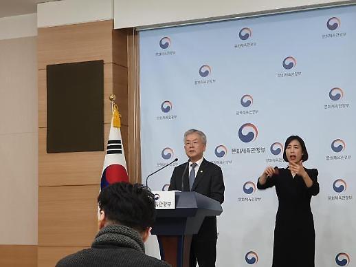 政府向韩流投入1.6万亿韩元 修改游戏法成立OTT协议体抗衡网飞