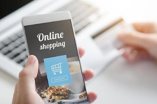 去年日均刷卡额增长5.8%……网络购物结算额超过综合零售店