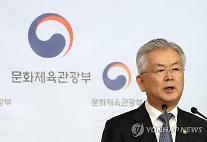 政府、「Kコンテンツ」に1兆6千億ウォン投入・・・ゲーム法改正、ネットフリックス対抗「OTT協議制」開設