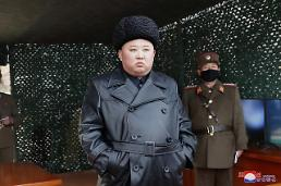 .[Coronavirus] N. Korean leader expresses support for S. Koreas fight against coronavirus.