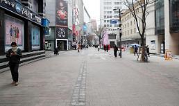 .标准普尔下调今年韩国经济增长预期至1.1%.