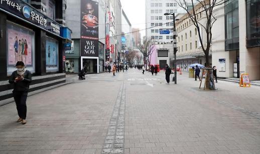 标准普尔下调今年韩国经济增长预期至1.1%